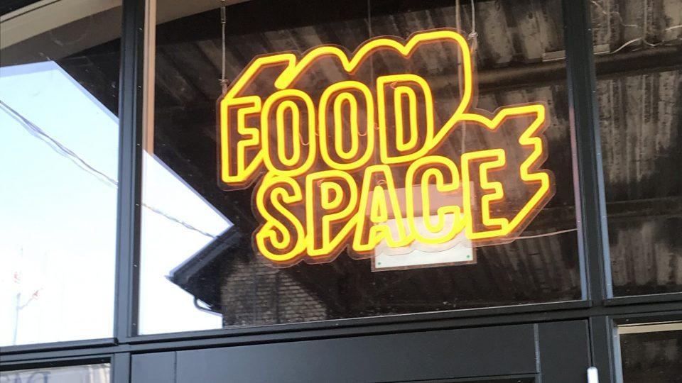 Indgangen til Cph Food Space
